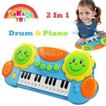 SOKANO TOY 2 in 1 Musical Toy (Piano and Hand drum) -Blue