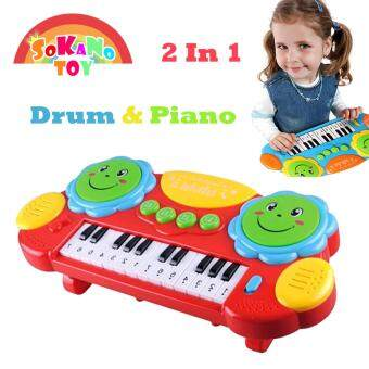 SOKANO TOY 2 in 1 Musical Toy (Piano and Hand drum) -Red