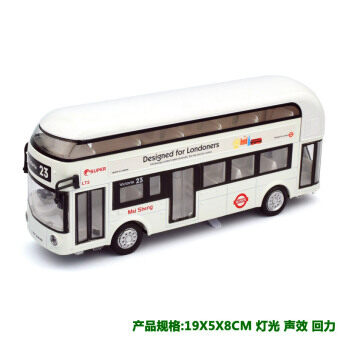 Sound and light model alloy Big Bus Double Layer bus car travel bus