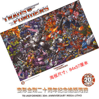 The transformers 20 anniversary of the out of print commemorative poster big off the 84x57 cm no folding new
