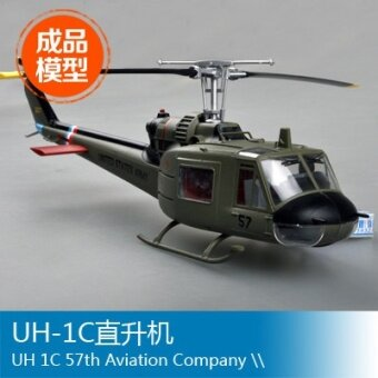 TRUMPETER uh-1c finished product airplane model