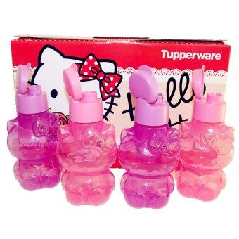 TUPPERWARE HELLO KITTY (FREE SHIPPING) 4X425ml Pink Purple Set by NUMIT