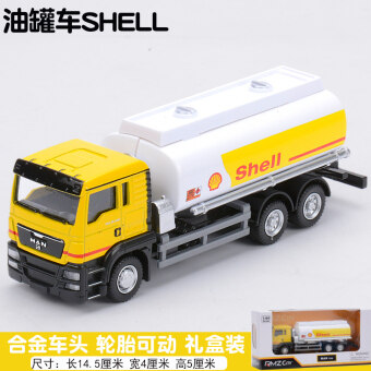Yu Feng model city Engineering car models truck model