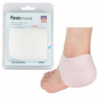 (2 pair) Silicone Heel Protector Gel Cover Air Permeability Shock Absorption for Foot Pain Relief