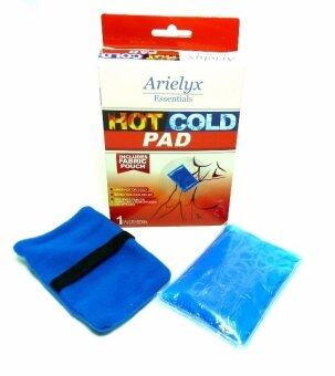 Arielyx Essentials Hot & Cold Pad(buy1 free1)