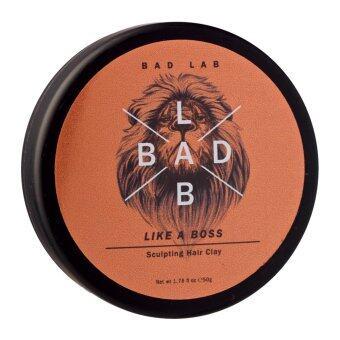 BAD LAB SCULPTING HAIR CLAY 5