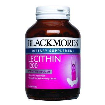 Blackmores Lecithin 1200mg 100 Capsules