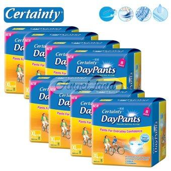Certainty Daypants Disposable Adult Pants Regular Pack XL8 (8packs)