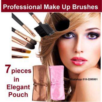 (GOLD) 7 pcs Professional Make Up Brushes Animal-free CosmeticTravel Set with Elegant Pouch Case