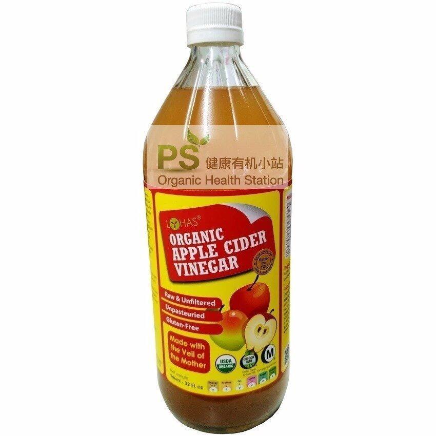 Happy Health Apple Cider Vinegar With Honey 400ML