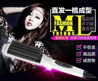 Magic Salon Hair Styling Anti Scald Straightener Curler Comb