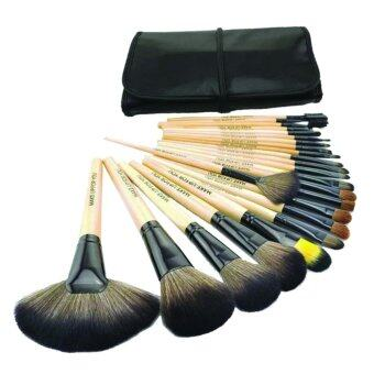 Make-up For You 24pcs High Quality Professional Cosmetic Makeup Brush Set Beige With Pouch Bag