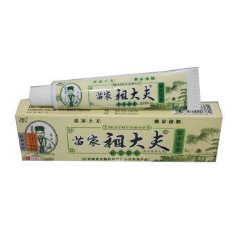niceEshop Natural Chinese Herb Herbal Cream For Psoriasis Dermatitis, Eczema Treatment Cream Onitment Anti Bacterial Skin Fungus Candida Albican Skin Problems