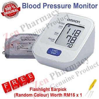 Omron Blood Pressure Monitor HEM7120 Free flashlight ear pick