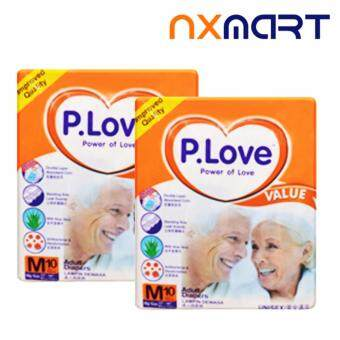 P.Love Value Pack Adult Diapers M10 x2