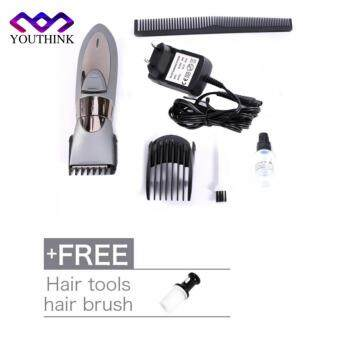 Rechargeable Washable Electric Hair Razor Trimmer Clipper [Buy 1get 1 free hair brush]