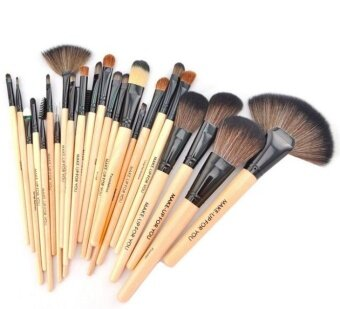 SUPERLADY Professional 24Pcs Cosmetic Makeup Make Up Brush HalalBrushes Pouch Bag Case Beige