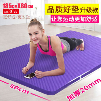 30mm non-slip dance mat tasteless damping training Yoga mats thick yoga mat