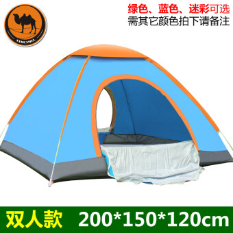 Desert camel outdoor double fully automatic tent