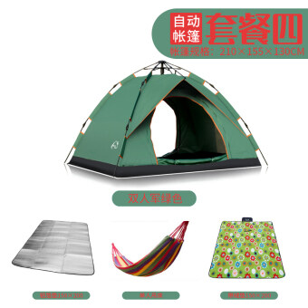 Diaoyu outdoor camping water resistant tent automatic tent