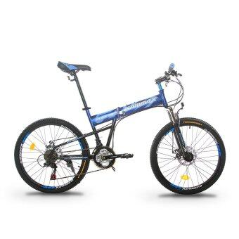 GAMMAX GM240111-BC 24 Inch Foldable MTB with Shimano 21 Speed(Matte Navy Blue)