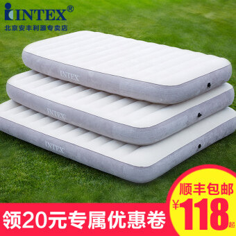 Intex double home camping air bed inflatable bed