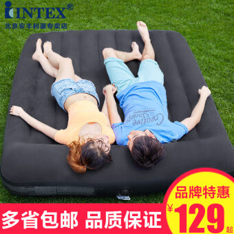 Intex outdoor double single person household inflatable bed inflatable mattress