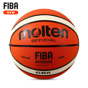 Molten wear rubber outdoor 6 NO. Children's Basketball basketball