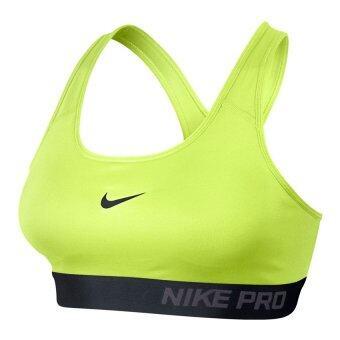 Nike Pro Classic Womens Athletic Sports Bra | Lazada Malaysia