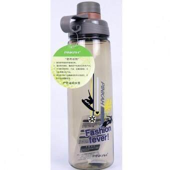 PINKAH 860ML Sport Bottle