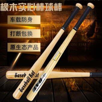 Self-defense weapon defense solid baseball stick