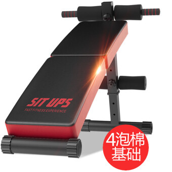 Sit Up Foldable Ab Crunch Board