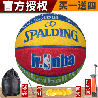 Spalding NBA series rubber Snnei outside 5 No. Basketball