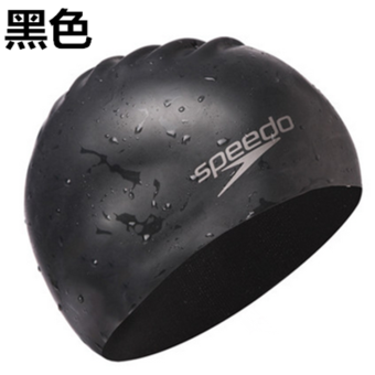 Speedo Plain Flat Silicone Cap 100% Silica Gel Swimming Hood CapsFor Adult Men Or Women