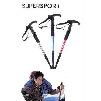 SUPERSPORT Adjustable Shock-Absorbing Hiking Stick Trekking Poles (Extra Packaging Protect)