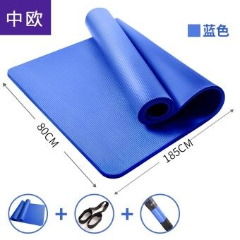 Support fitness folding pattern latex parent-child to increase sizeflat large yoga sweat yoga mat large