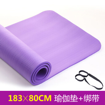 Thick tasteless 10mm fitness mat widened 80 yoga mat lengthened sports mat non-slip yoga mat yoga mats beginner's genuine