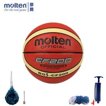 Three Provinces total No. 5 children's young student's basketball Soft leather basketball