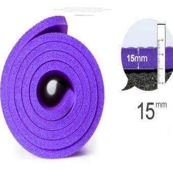 Yoga mat widening 90CM Yoga mat lengthened fitness pad thickening 15mm beginner tasteless anti-skid Yoga mat ( Purple )