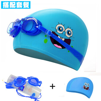 Youyou New style for men and women children's swimming cap