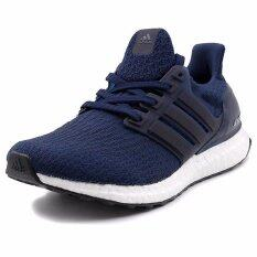 Adidas Boost Weight Grams