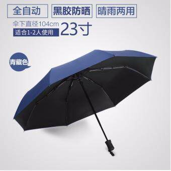 Automatically Folding Umbrella Anti-UV Auto Open & Close(Blue)