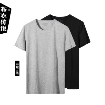 Cotton men's Slim Fit Youth T-shirt summer short sleeved t-shirt (Heather gray + black)