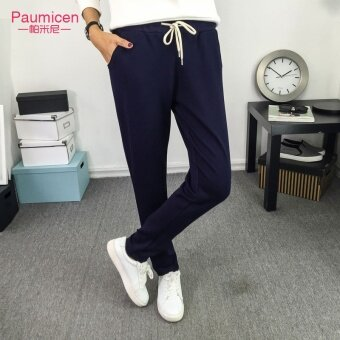 Feet loose thin section HarLan pants New style sports pants (Darkblue regular flat mouth feet)