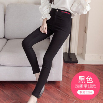 Female outerwear autumn and winter stretch high-waisted pencil pants leggings (822 Four Seasons conventional models)