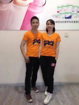 Herbalife 24 K short sleeved t-shirt (Men's)