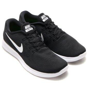 2016 Nike Black