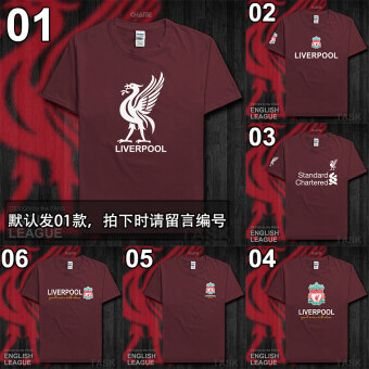 Liverpool cotton men Champions League football jersey T-shirt (Short sleeved maroon)