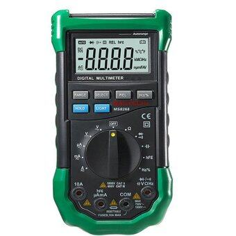Mastech MS8268 Auto-Range Digital Multimeter