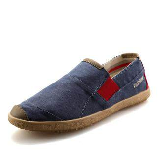 Men's Casual Shoes Canvas Shoes Slip-on Loafers Comfortable WalkingShoes Blue